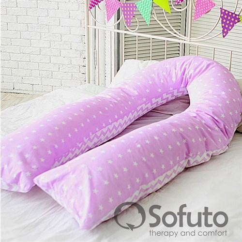 Подушка для беременных Sofuto UComfot Stars and waves zefir - фото 10626