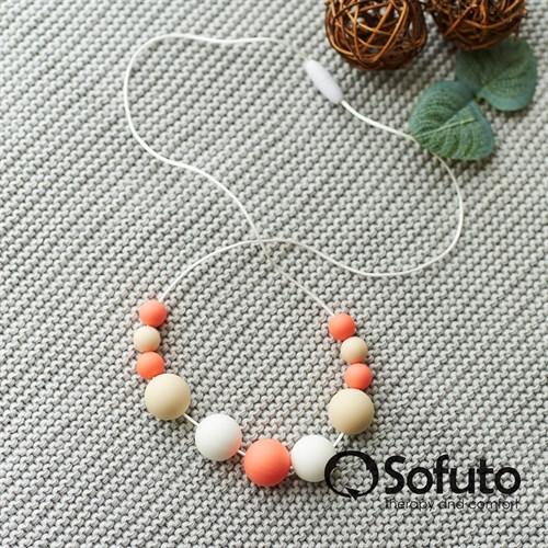 Слингобусы силиконовые Sofuto Babyteether Pastel 003