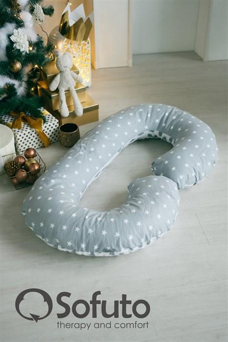 Подушка для беременных Sofuto CСompact Silver - фото 6123