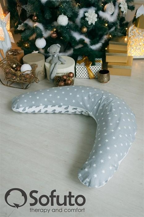 Подушка для беременных Sofuto ST Silver - фото 6167