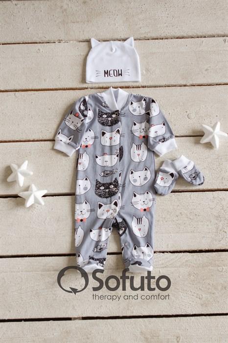 Комплект 3 предмета Sofuto baby Cat - фото 8481