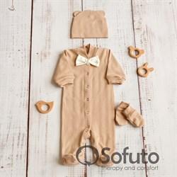 Комплект 3 предмета Sofuto baby Latte boy