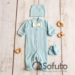 Комплект 3 предмета Sofuto baby Blue simple