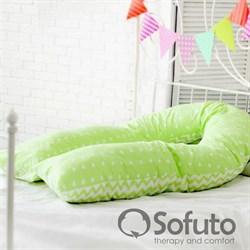 Подушка для беременных Sofuto UComfot Stars and waves fresh