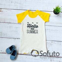 Песочник Sofuto baby Hello summer