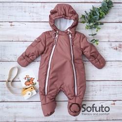 Комбинезон демисезонный Sofuto outwear Cappuccino