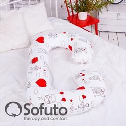 Подушка Sofuto CСompact Fly heart