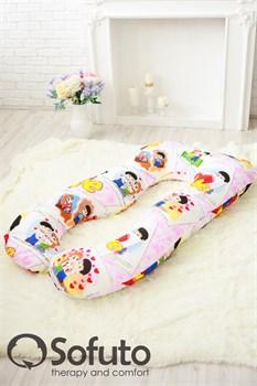 Подушка для беременных Sofuto UAnatomic Love is