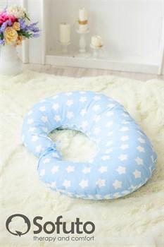 Подушка для кормления Sofuto Stars and waves blue sky