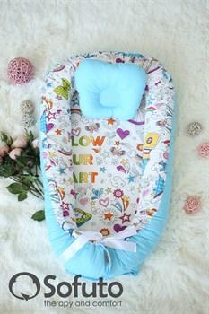 Кокон-гнездышко Sofuto Babynest Holiday blue