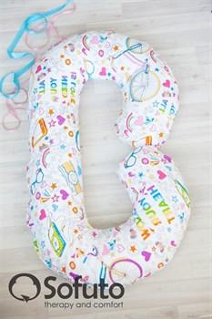Чехол на подушку для беременных Sofuto CСompact Holiday