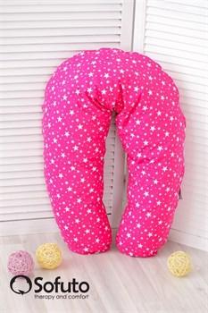 Чехол на подушку для беременных Sofuto ST Pinky