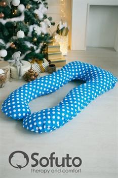 Подушка для беременных Sofuto UAnatomic Vasilek