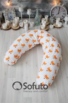 Подушка для беременных Sofuto ST Fox