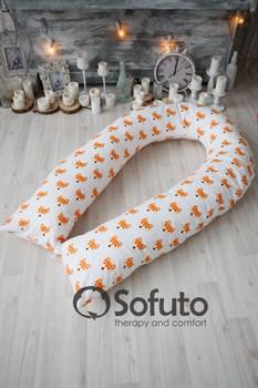 Подушка для беременных Sofuto UComfot Fox