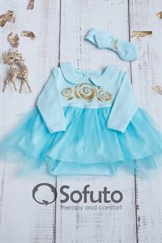 Боди-платье фатиновое Sofuto baby aqua