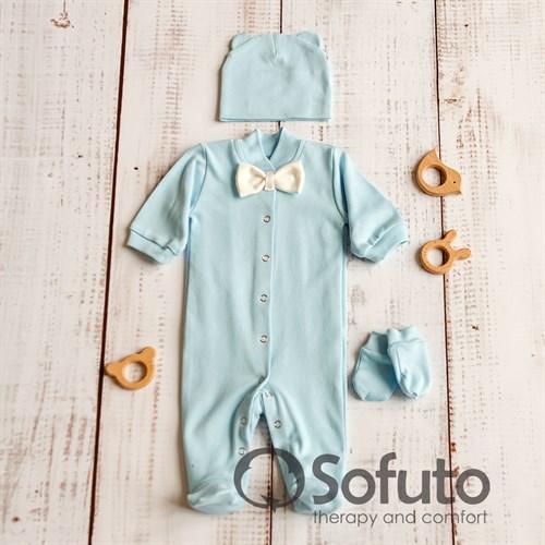 Комплект 3 предмета Sofuto baby Blue simple - фото 10087