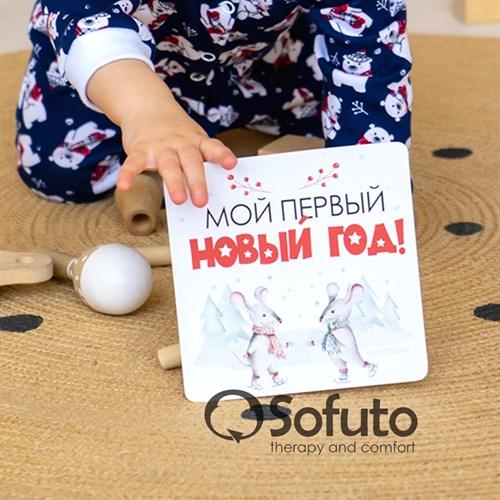 Карточка для фото малышей Sofuto - фото 12426