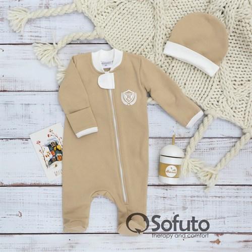 Слип тёплый на молнии с шапочкой Sofuto Baby Latte