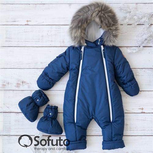Комбинезон зимний Sofuto outwear V3 Dark blue (toddler) - фото 12735