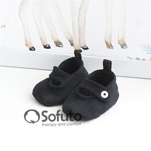 Тапочки с перемычкой детские Sofuto baby