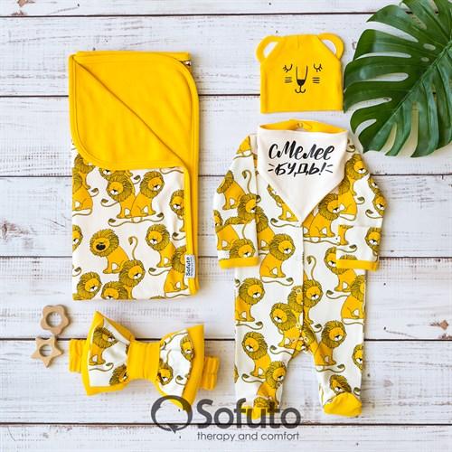 Комплект на выписку летний (5 предметов) Sofuto baby Leo
