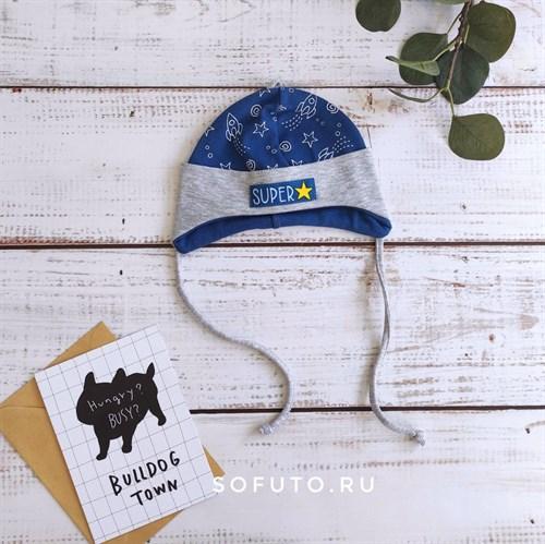 Шапка 40-018XS одинарный трикотаж, синий