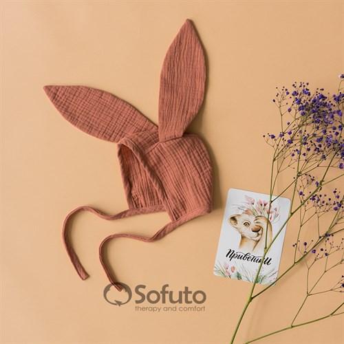 Чепчик муслиновый Sofuto baby Caramel