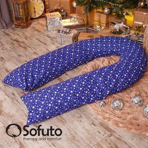 Подушка для беременных Sofuto UComfot Stars Sapphire - фото 4818