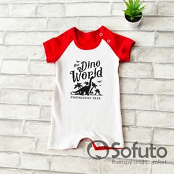 Песочник Sofuto baby Dino World