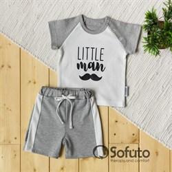 Комплект одежды Sofuto kids Active Gray