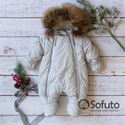 Комбинезон зимний Sofuto outwear V3 Gray