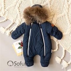 Комбинезон зимний Sofuto outwear V3 Dark blue